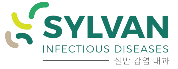 Sylvan Infectious Diseases